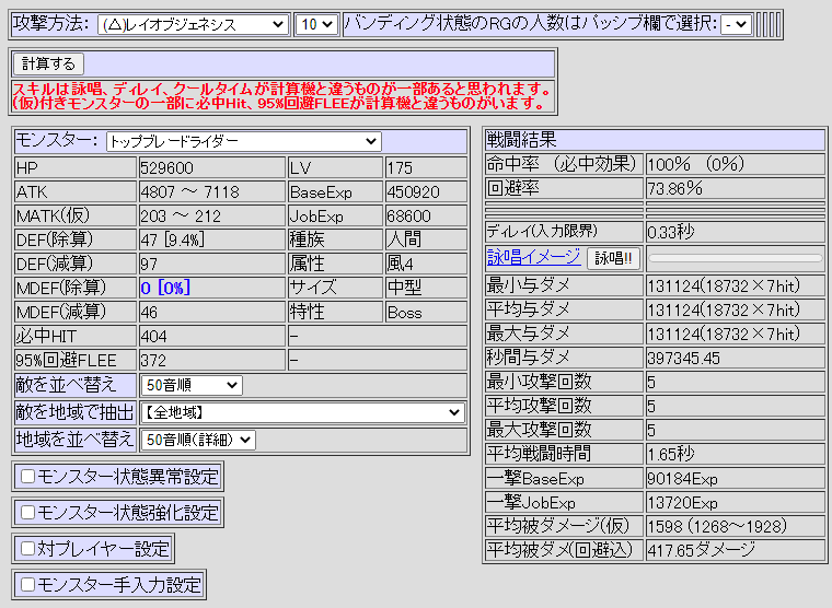 f:id:rilakkumapan:20210214143622p:plain