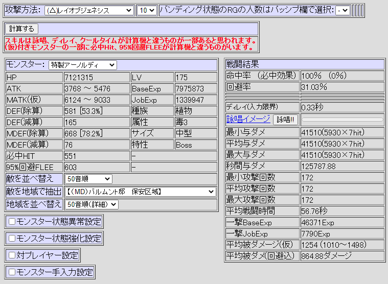 f:id:rilakkumapan:20210214144016p:plain
