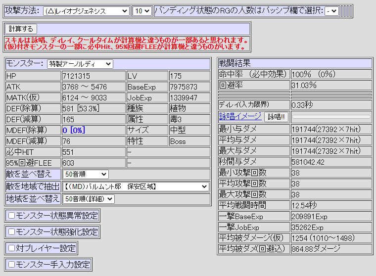f:id:rilakkumapan:20210214144059p:plain