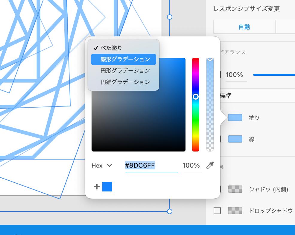 f:id:rils_k:20210615190137p:plain