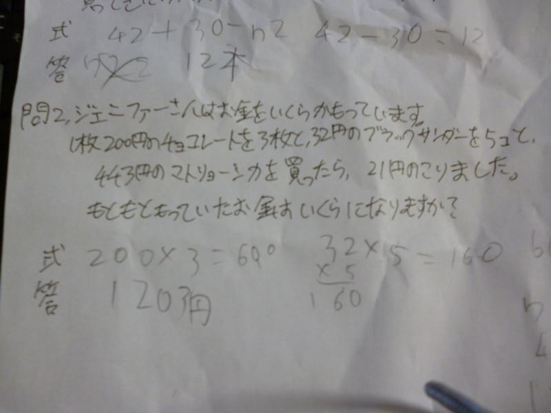 20121231182737