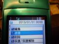 20121231235956