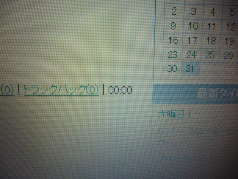 20130101000356