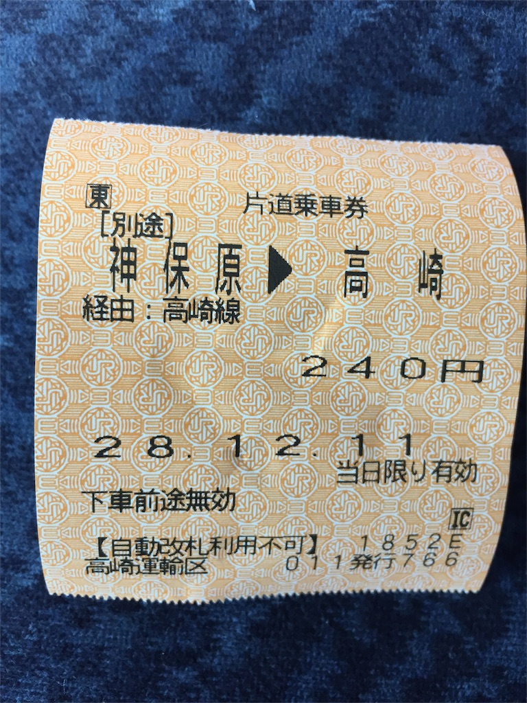 f:id:rimikito:20161211121741j:image