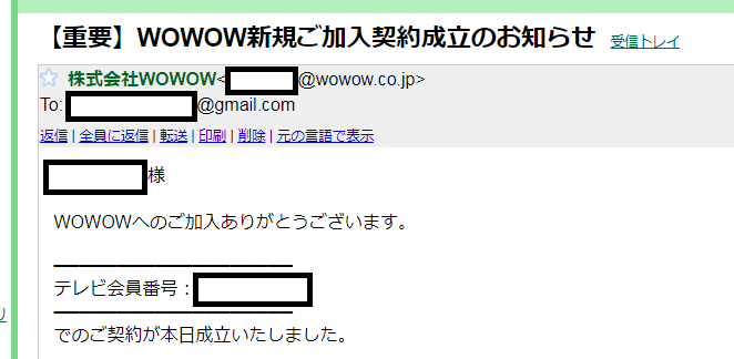f:id:rimutsutaka:20170809181807p:plain