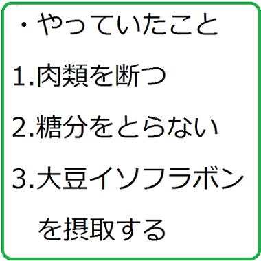f:id:rimutsutaka:20170819080305p:plain