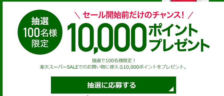 f:id:rimutsutaka:20170830182457p:plain