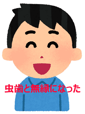 f:id:rimutsutaka:20170913171737p:plain