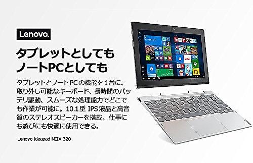 Lenovo 2in1 タブレット ideaPad Miix
