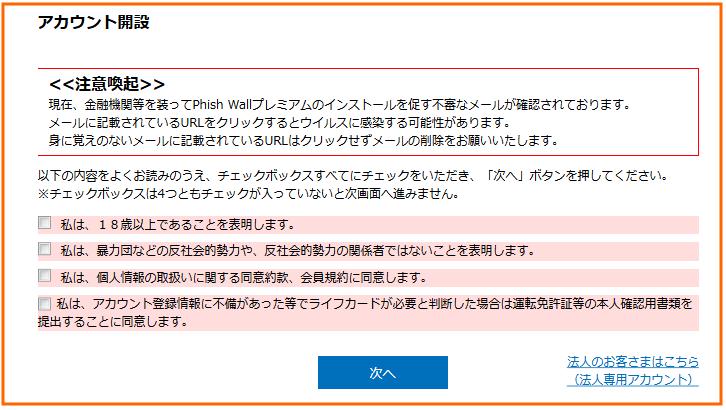 f:id:rimutsutaka:20171216025118p:plain