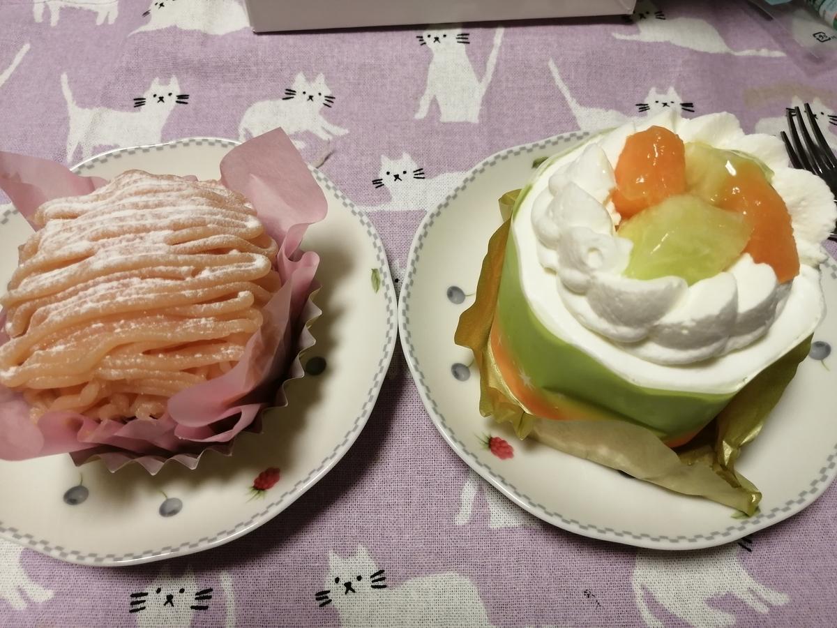 f:id:rin-chan-gohan:20210708121516j:plain