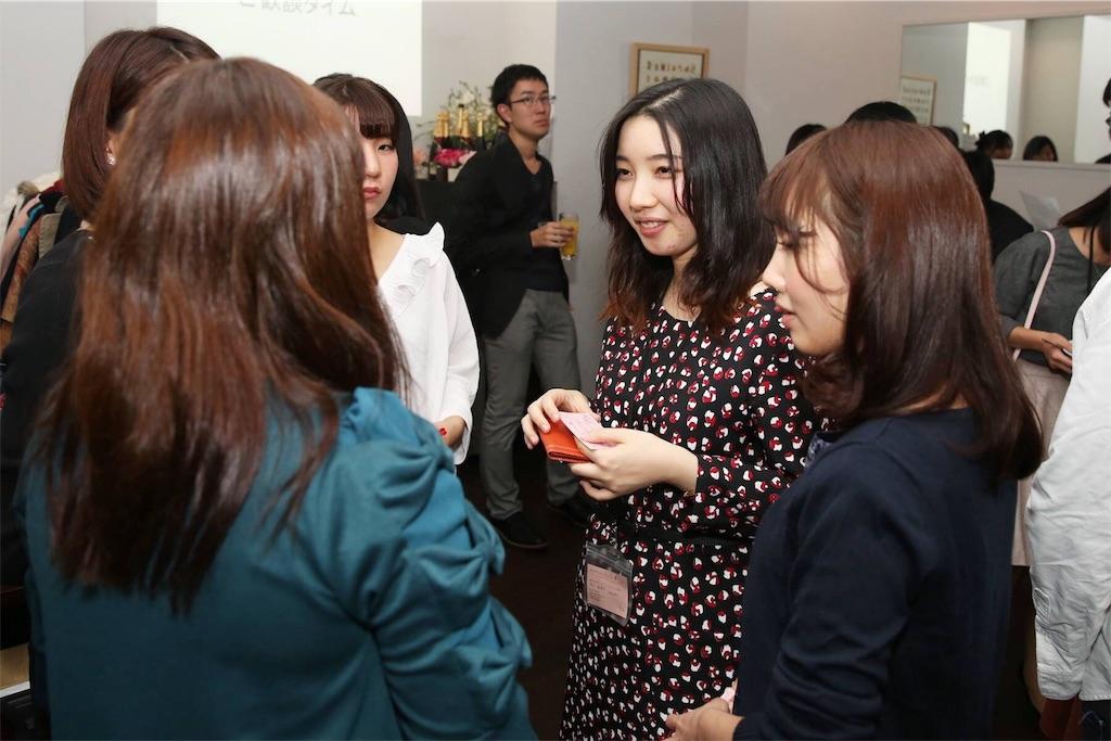 f:id:rin-girls:20161205003803j:image