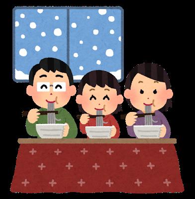 年越しそばを一緒に食べる家族