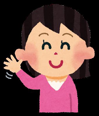 笑顔で手を振り挨拶する女性