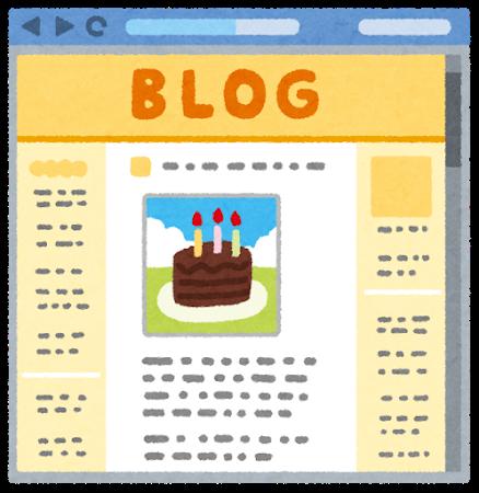 ブログ サイト
