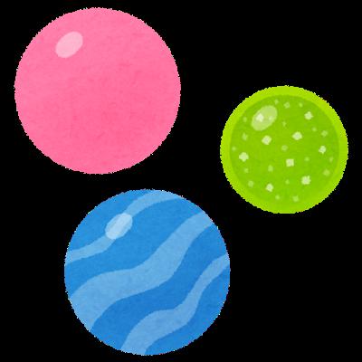 ボール 3個
