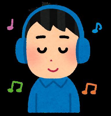 音楽をヘッドホンで聴いている男性