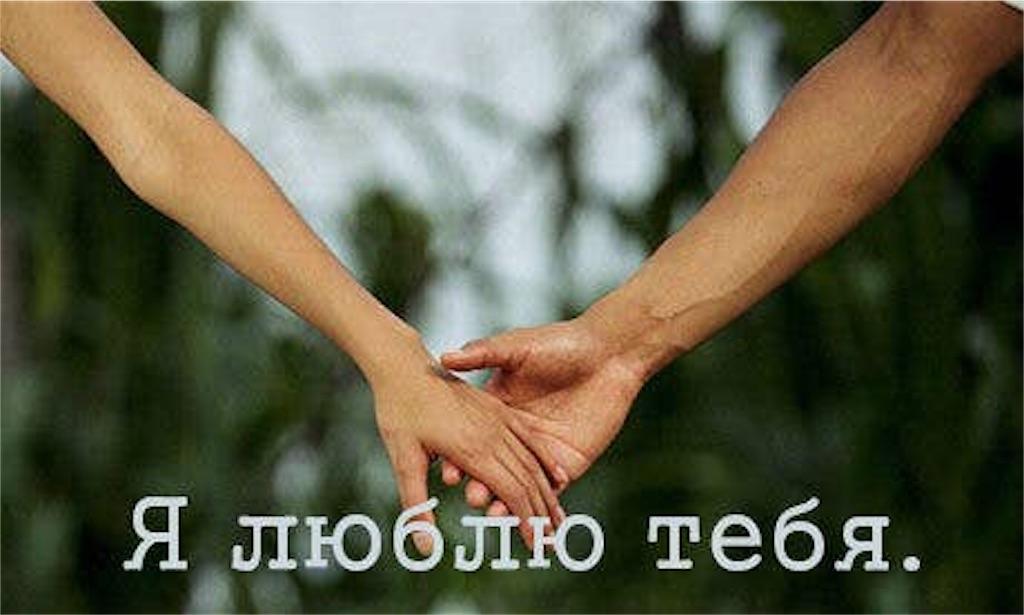 f:id:rin-world4695:20200326101821j:image