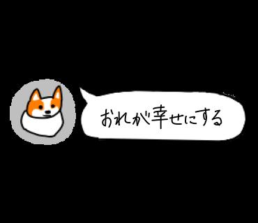 f:id:rin_c:20170209224735p:plain