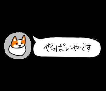f:id:rin_c:20170209224747p:plain