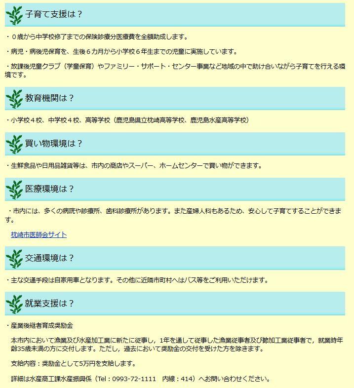 f:id:rin_to_bon:20200705032644j:plain