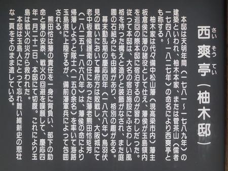 f:id:rina-chan:20181016103421j:image