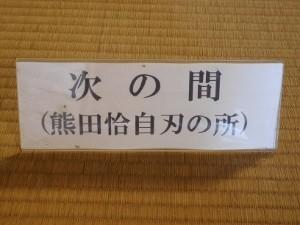 f:id:rina-chan:20181016103741j:image