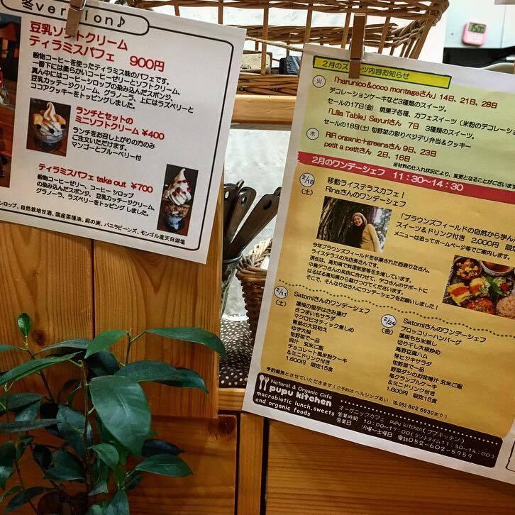 f:id:rina-nishimori:20170220185545j:plain