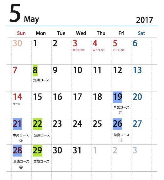 f:id:rina-nishimori:20170421172314j:plain