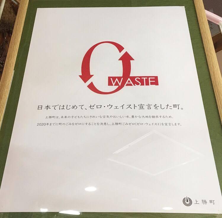 f:id:rina-nishimori:20170424212832j:plain