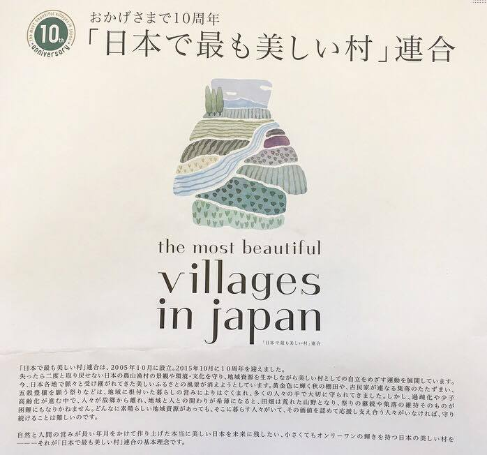 f:id:rina-nishimori:20170424215111j:plain
