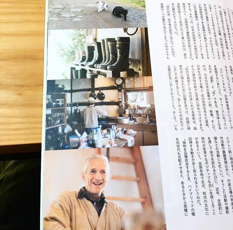f:id:rina-nishimori:20170424215540j:plain