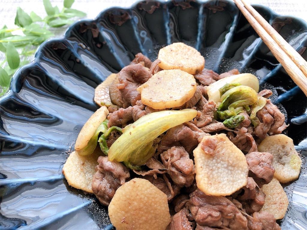 牛肉と長芋の炒め物【牛肉 長芋 レタス レシピ 作り置き