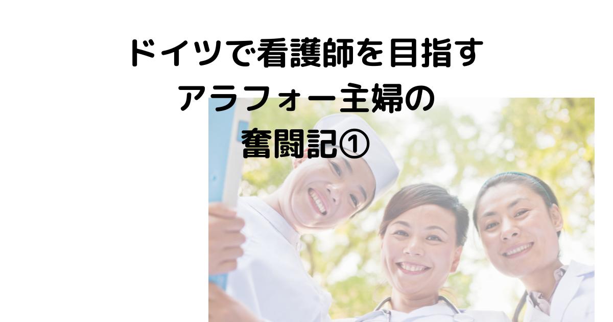 f:id:rinabinich:20210520013008p:plain