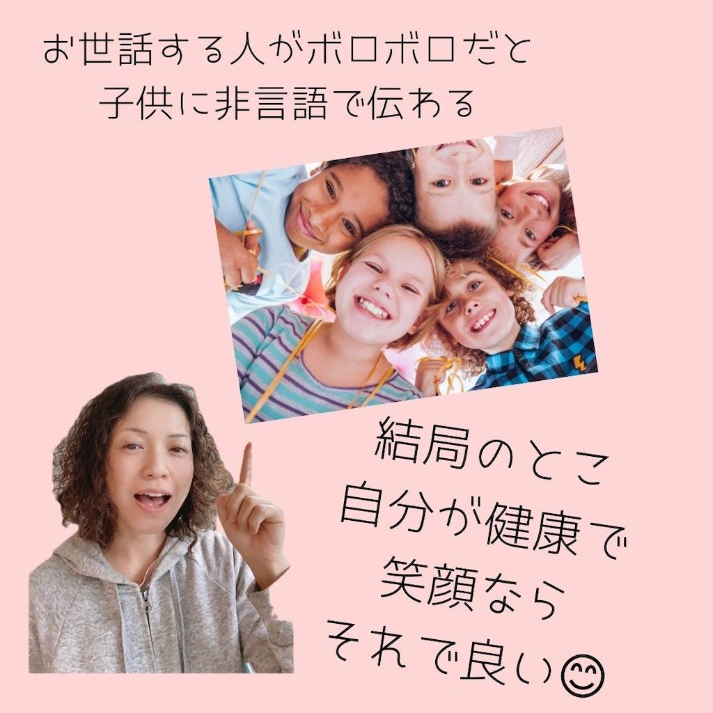 f:id:rinabinich:20210607061553j:image