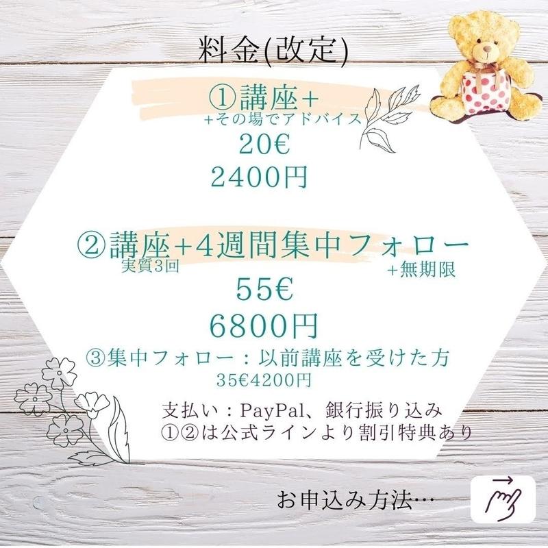 f:id:rinabinich:20210628212451j:plain