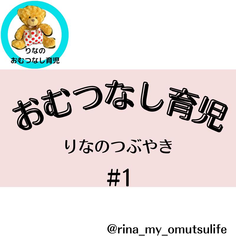 f:id:rinabinich:20210712172715p:plain