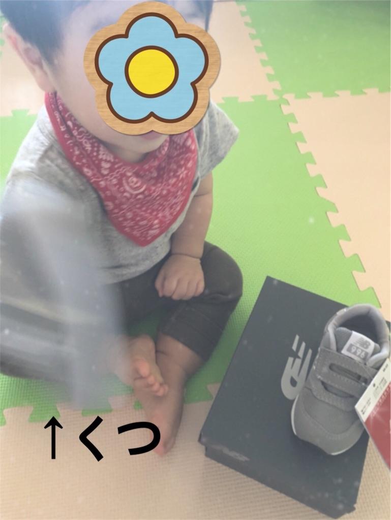 f:id:rinachun5:20200329004110j:image