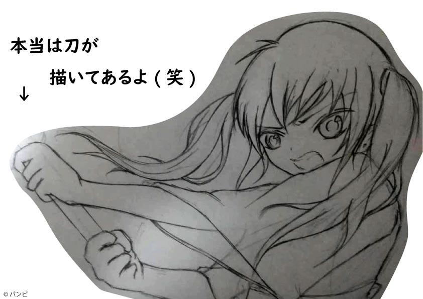 女の子のイラスト