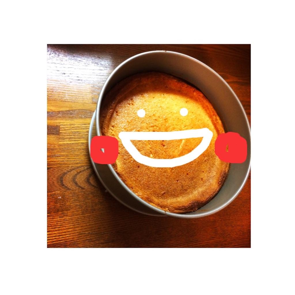 f:id:rinakkuma052:20170401213754j:image
