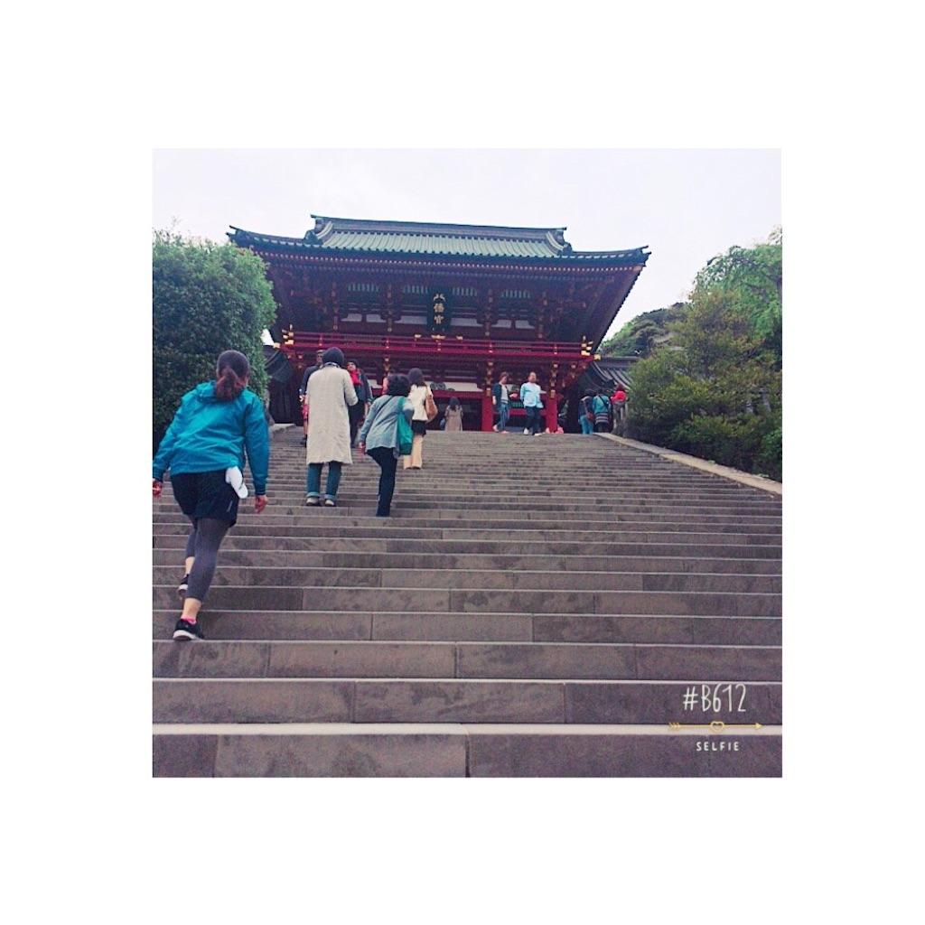 f:id:rinakkuma052:20170429165449j:image
