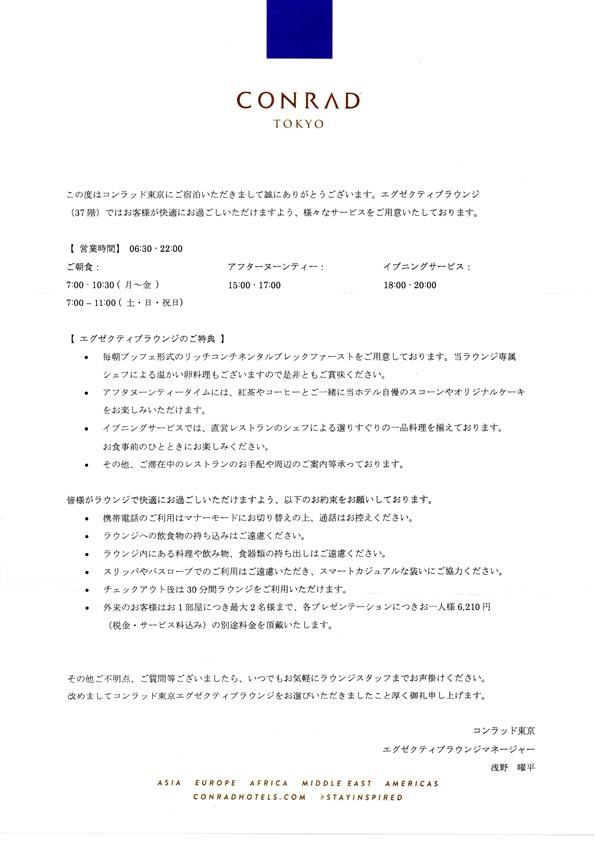 f:id:rinari-na:20171215023624j:plain