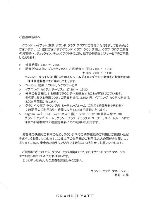 f:id:rinari-na:20171215023639j:plain