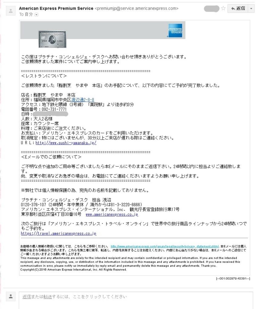 f:id:rinari-na:20180210035354j:plain