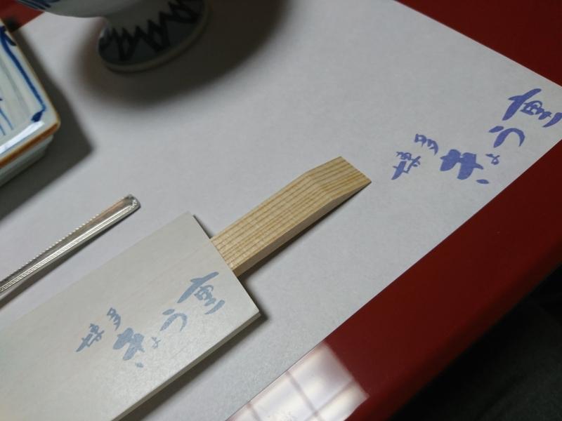 f:id:rinari-na:20180311021024j:plain