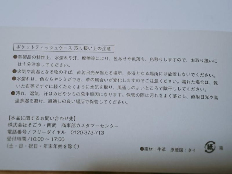 f:id:rinari-na:20180425032815j:plain
