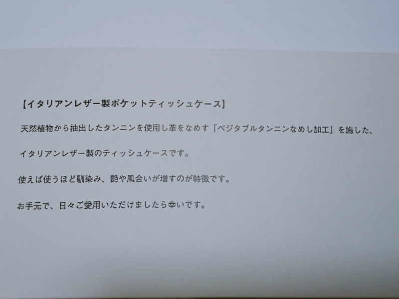 f:id:rinari-na:20180425032824j:plain