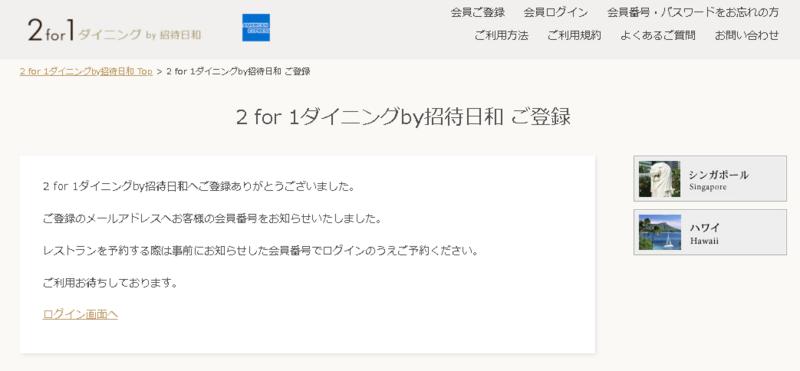 f:id:rinari-na:20180427022010p:plain