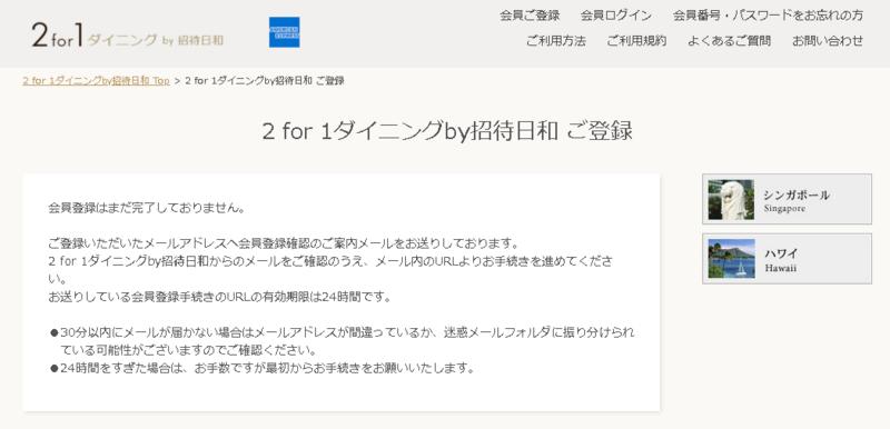 f:id:rinari-na:20180427022013p:plain
