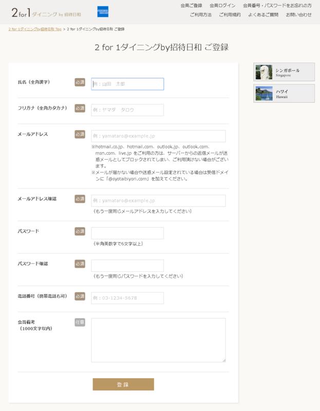 f:id:rinari-na:20180427022017p:plain